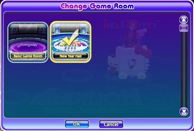 วิธีการเปลี่ยนฉากหลังห้อง
