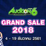 Audition-GrandSale-dec18
