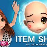 Audition-ItemShop-050218
