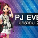 Audition-PJEventJAN18