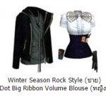 Audition-Winter Season Rock Style & Dot Big Ribbon Volume Blouse