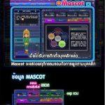 Mascot_06