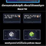 Mascot_07