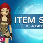 Audition-ItemShop-150218