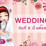 Audition-WeddingMAR18