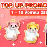 1-aug-topup-1-401