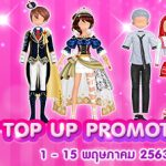 1-may-topup-promotion-401