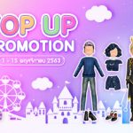 1-nov-top-up1-401