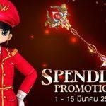 10-spending-mar-401