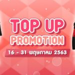 2-may-topup-promotion-401