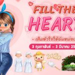 8-Fill-the-heart-Patch