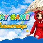 Patch-luckygame-jun-401×227