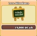 ระบบเติมรักขณะเลิฟ-Lovers Attendance Book