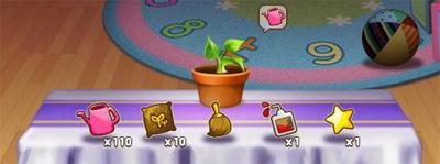 มาทำความรู้จักกับ Mandrake System
