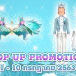 jul-topup-1-401