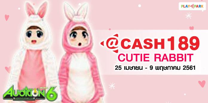 [AUDITION] โปรโมชั่น @Cash 189 บาท : Cutie Rabbit Costume