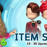 Audition-ItemShop-160618-2