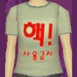Audition-Biohazard-T-Shirt-