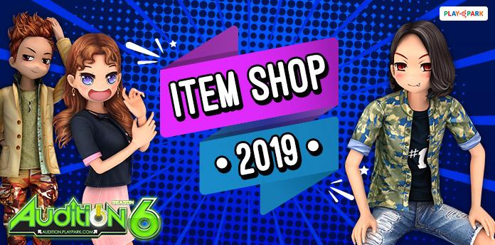 [AUDITION] ITEM SHOP 2019