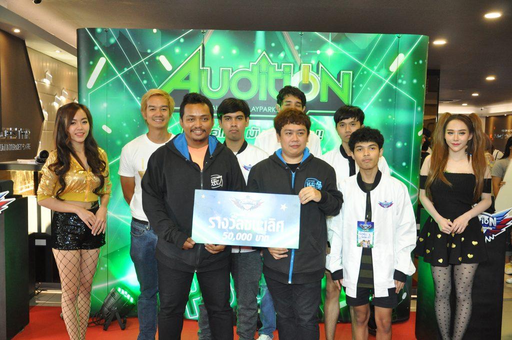 [ATC2018] สรุปผลการแข่ง AUDITION THAILAND CHAMPIONSHIP 2018 รอบชิงชนะเลิศ