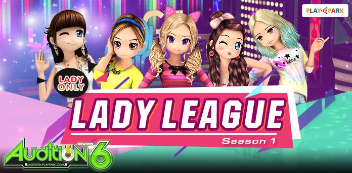 [AUDITION] Lady League Season 1