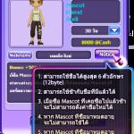 Mascot 04