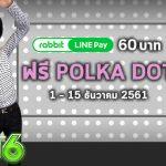 Audition-pro-line60-dec18
