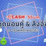 Audition-pro-acash55-NOV2018