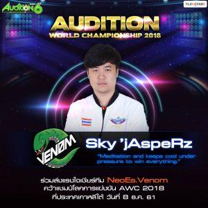 [AUDITION] LIVE สดเชียร์ทีมไทย [NeoEs.Venom] คว้าชัยศึก AWC 2018