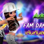 Audition-FAM-DANCE