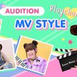 Audition-Ploychompoo-MVStyle