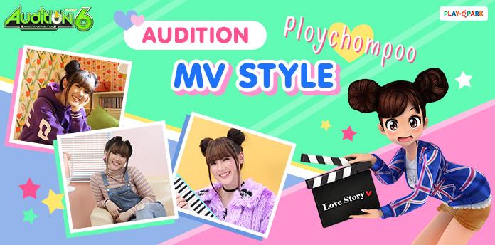 [AUDITION] MV Style  Ploychompoo