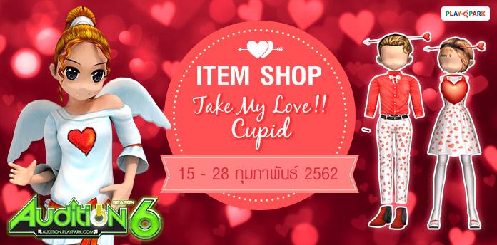 [AUDITION] ITEM SHOP : Take My Love!! Cupid  ~~~ 499 บาท