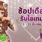 Audition-pro-spending-1mar