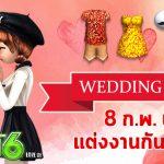 Audition-wedding-8feb2019