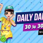 Audition-DailyDance-mar