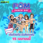 Fam-Dance-apr-1200×1200