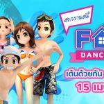 Fam-Dance-apr-news