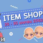 ItemShop-26apr19