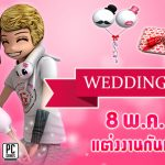 Wedding-may19