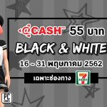 pro-acash55-16may19