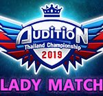 2-Lady-Match-1