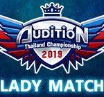 2-Lady-Match