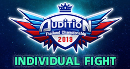 [ATC2019] AUDITION THAILAND CHAMPIONSHIP 2019 (ประกาศรายชื่อผู้เข้าแข่ง)