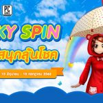 AU Lucky Spin Jun19 01