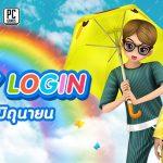 Daily-Login-jun19