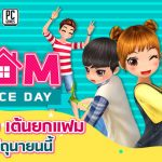 FAM DANCE DAY Jun19