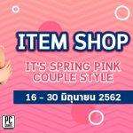 Item-Shop-16jun19 01