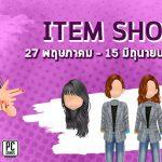 Item-Shop-27may