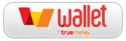 [AUDITION14th] FIRST REFILL เติมเงินครั้งแรกในต้นเดือนสิงหาคม รับฟรีไอเทมถาวร!!